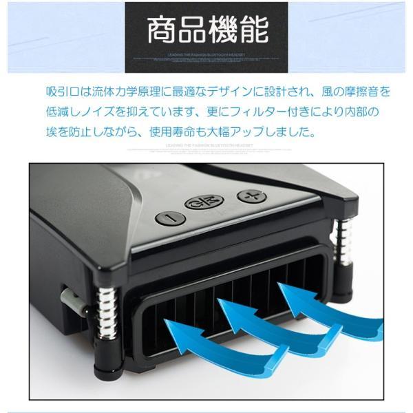 吸引式 ノートパソコン  熱排出ファン 冷却 冷却ファン ノートクーラー ノートPCクーラー コンパクト 温度表示 ファン回転数調整 USB IETS GT202U|elukshop|07