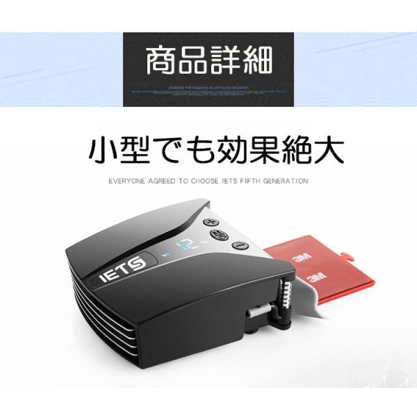 吸引式 ノートパソコン  熱排出ファン 冷却 冷却ファン ノートクーラー ノートPCクーラー コンパクト 温度表示 ファン回転数調整 USB IETS GT202U|elukshop|10