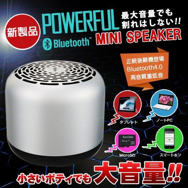 訳有スピーカーBluetoothブルートゥース車高音質重低音ワイヤレスポータブル無線小型充電式スマホiPhoneSE211XSA