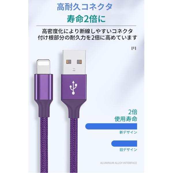 iPhone ケーブル 充電ケーブル 充電器 USBケーブル 高耐久 ナイロン編み 同期 iOS13 高速充電 iPhoneX 8 iPad アイフォン アイホン 2m 90日保証 全7色|elukshop|04