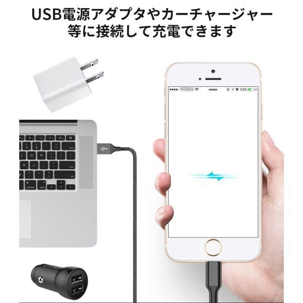 iPhone ケーブル 充電ケーブル 充電器 USBケーブル 高耐久 ナイロン編み 同期 iOS13 高速充電 iPhoneX 8 iPad アイフォン アイホン 2m 90日保証 全7色|elukshop|05