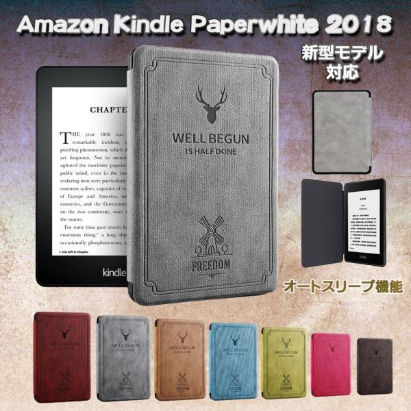 Amazon 電子書籍 Kindle Paperwhite 第10世代 2018 防水モデル用 カバー ケース アマゾン キンドルペーパーホワイト スエード調 オートスリープ機能 elukshop