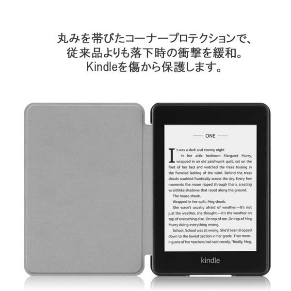 Amazon 電子書籍 Kindle Paperwhite 第10世代 2018 防水モデル用 カバー ケース アマゾン キンドルペーパーホワイト シンプルデザイン オートスリープ機能|elukshop|05