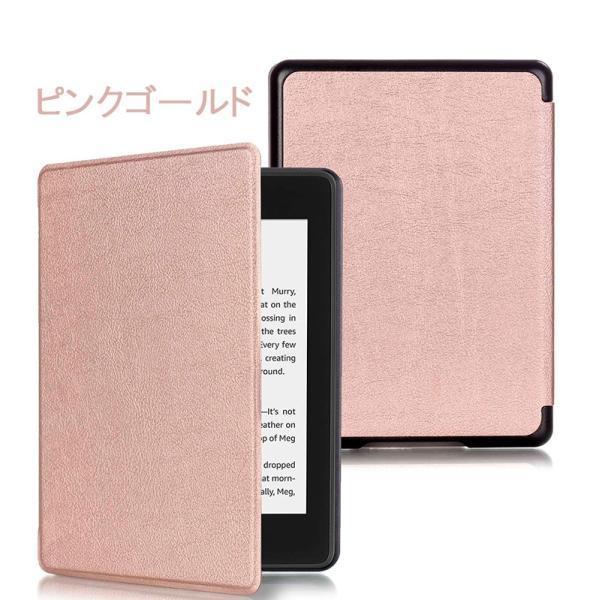 Amazon 電子書籍 Kindle Paperwhite 第10世代 2018 防水モデル用 カバー ケース アマゾン キンドルペーパーホワイト シンプルデザイン オートスリープ機能|elukshop|10