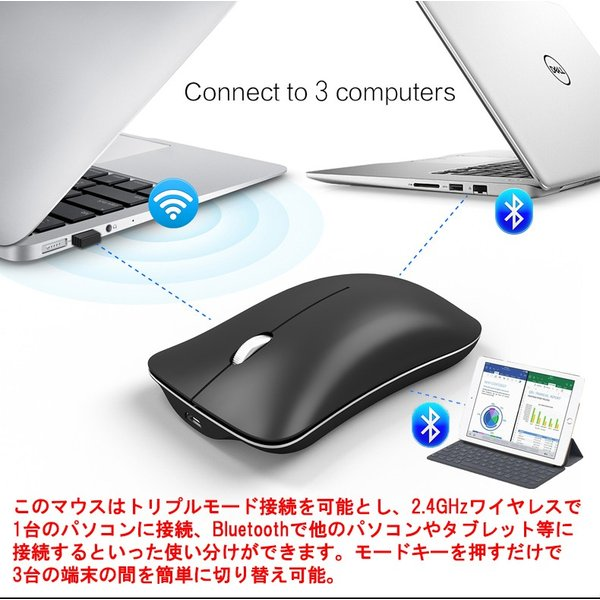 ワイヤレスマウス  マウス Bluetooth 4.0 無線 2.4GHz 両対応 静音 おしゃれ 1600DPI 充電式 電池交換不要 超小型 軽量 光学式 Macbook surface Pro T1 elukshop 12