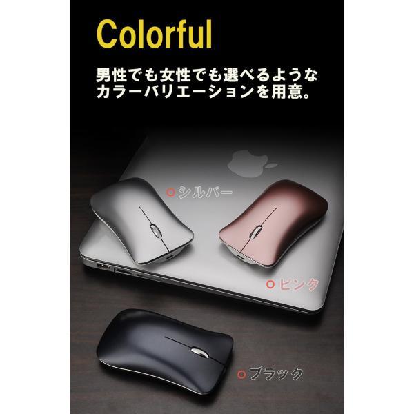 ワイヤレスマウス  マウス Bluetooth 4.0 無線 2.4GHz 両対応 静音 おしゃれ 1600DPI 充電式 電池交換不要 超小型 軽量 光学式 Macbook surface Pro T1 elukshop 14