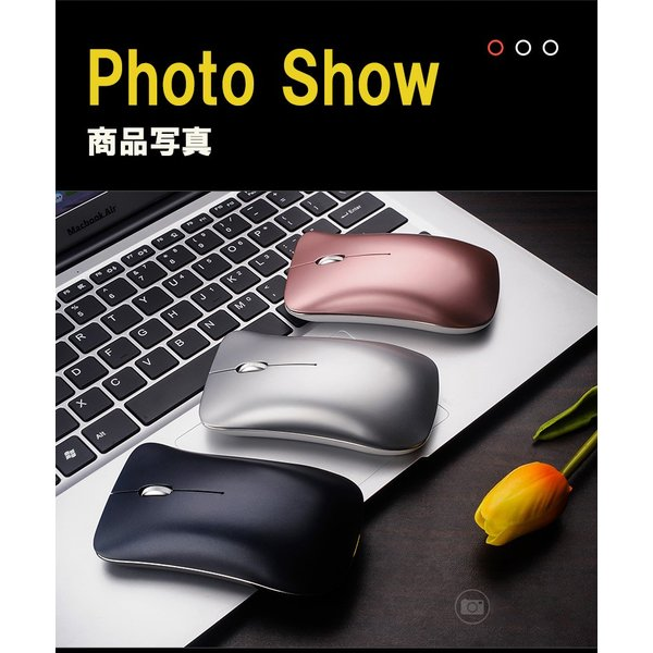 ワイヤレスマウス  マウス Bluetooth 4.0 無線 2.4GHz 両対応 静音 おしゃれ 1600DPI 充電式 電池交換不要 超小型 軽量 光学式 Macbook surface Pro T1 elukshop 15