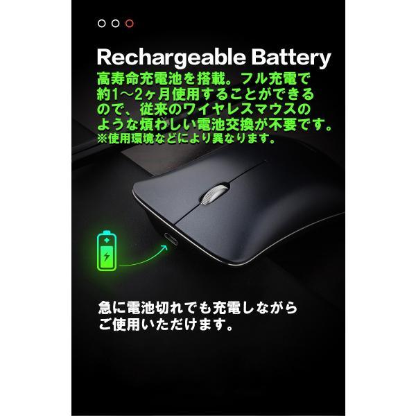 ワイヤレスマウス  マウス Bluetooth 4.0 無線 2.4GHz 両対応 静音 おしゃれ 1600DPI 充電式 電池交換不要 超小型 軽量 光学式 Macbook surface Pro T1 elukshop 08