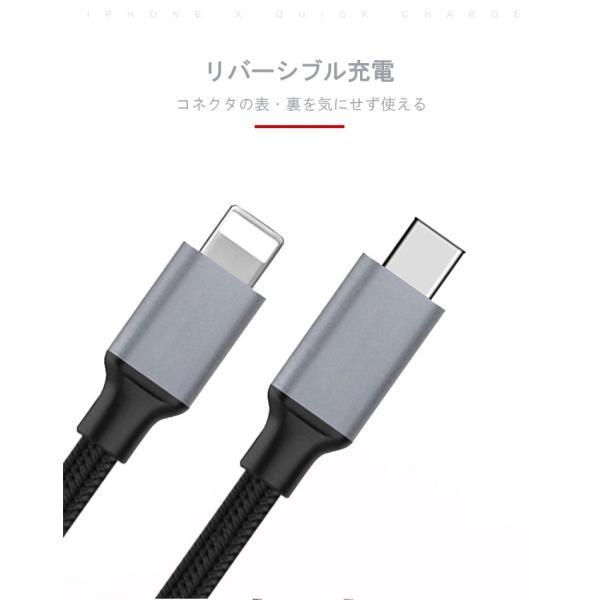 USB Type-C-iPhone充電ケーブル iPhone8 iPhoneX PD Power-Delivery 急速充電 iOS12対応 高品質 1m elukshop 03