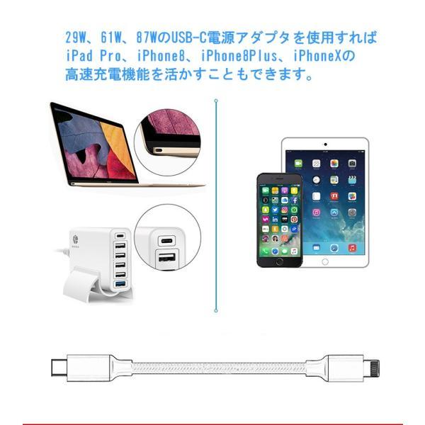 USB Type-C-iPhone充電ケーブル iPhone8 iPhoneX PD Power-Delivery 急速充電 iOS12対応 高品質 1m elukshop 08