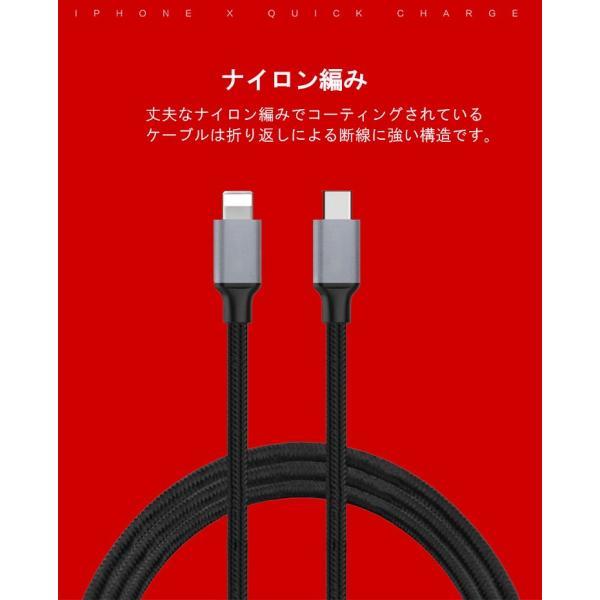 USB Type-C-iPhone充電ケーブル iPhone8 iPhoneX PD Power-Delivery 急速充電 iOS12対応 高品質 1m elukshop 09