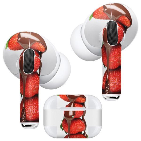Air Pods Pro 専用 デザインスキンシール 対応 airpodspro エアポッドプロ apple アップル イヤフォン イヤホン  チョコレート イチゴ 001061