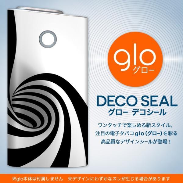 glo グロー 専用スキンシール カバー ケース 保護 フィルム ステッカー デコ アクセサリー 電子たばこ 渦巻き モノクロ 錯覚 000303