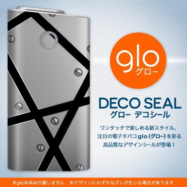 glo グロー 専用スキンシール カバー ケース 保護 フィルム ステッカー デコ アクセサリー 電子たばこ アルミ メタル カーボン 000354