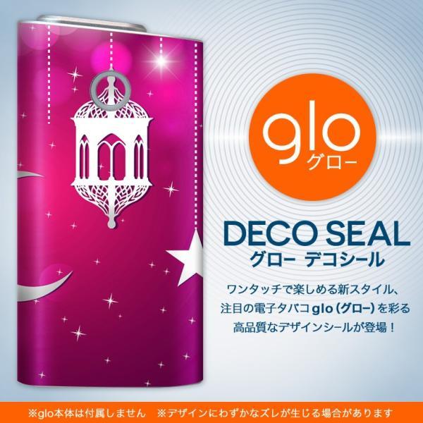glo グロー 専用スキンシール カバー ケース 保護 フィルム ステッカー デコ アクセサリー 電子たばこ 月 星 キラキラ 001206