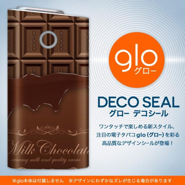 glo グロー 専用スキンシール カバー ケース 保護 フィルム ステッカー デコ アクセサリー 電子たばこ チョコレート ブラウン 002445
