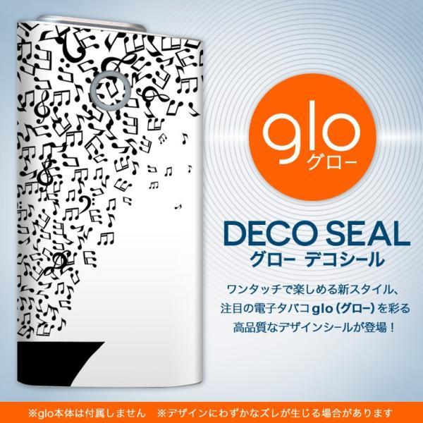 glo グロー 専用スキンシール カバー ケース 保護 フィルム ステッカー デコ アクセサリー 電子たばこ 音符 黒 ブラック 006959