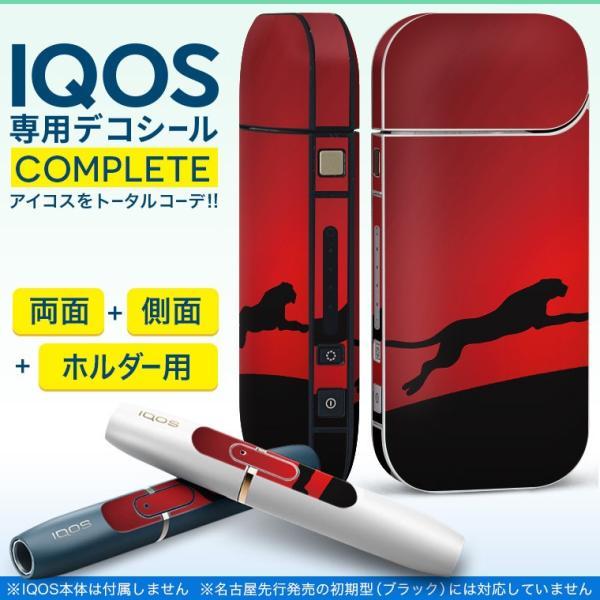 iQOS アイコス 専用スキンシール 裏表2枚 側面 ホルダー フルセット 両面 サイド ボタン プーマ 赤 ヒョウ 000067