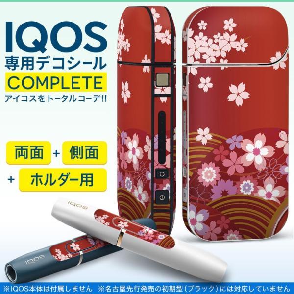 iQOS アイコス 専用スキンシール 裏表2枚 側面 ホルダー フルセット 両面 サイド ボタン 赤 桜 和柄 000081
