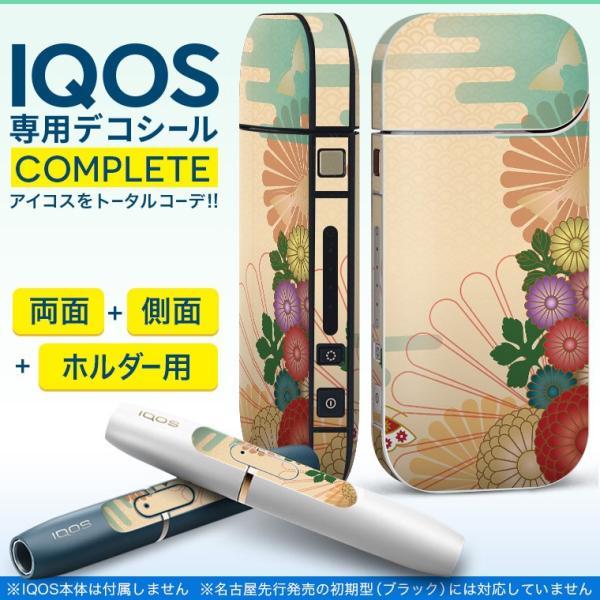 iQOS アイコス 専用スキンシール 裏表2枚 側面 ホルダー フルセット 両面 サイド ボタン 和柄 菊 蓮 花 赤 000166