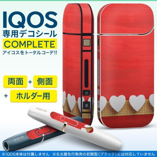iQOS アイコス 専用スキンシール 裏表2枚 側面 ホルダー フルセット 両面 サイド ボタン ハート 赤 001623
