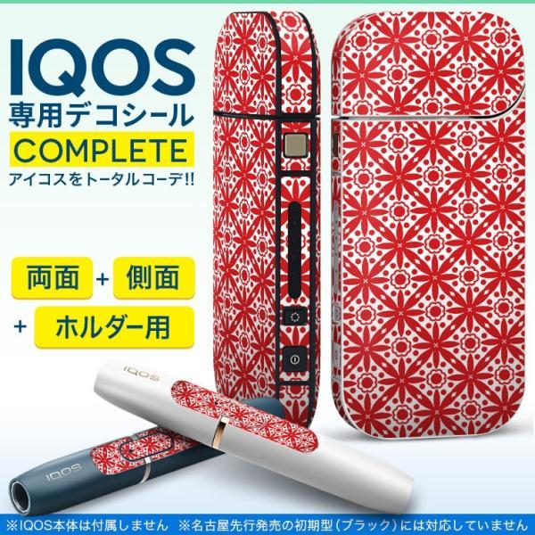 iQOS アイコス 専用スキンシール 裏表2枚 側面 ホルダー フルセット 両面 サイド ボタン 模様 赤 002430