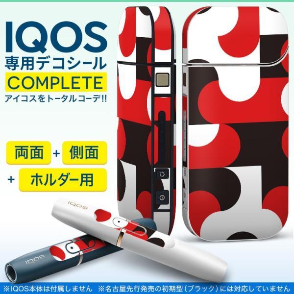 iQOS アイコス 専用スキンシール 裏表2枚 側面 ホルダー フルセット 両面 サイド ボタン 模様 赤 黒 白 002468