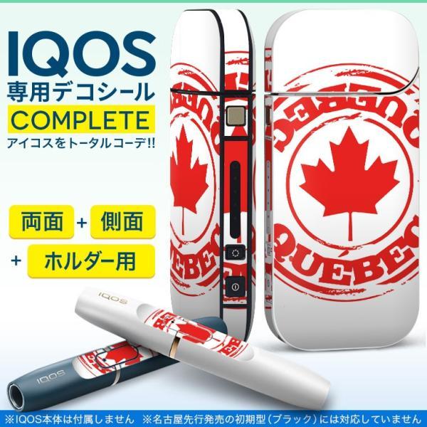 iQOS アイコス 専用スキンシール 裏表2枚 側面 ホルダー フルセット 両面 サイド ボタン 外国 イラスト 赤 002629