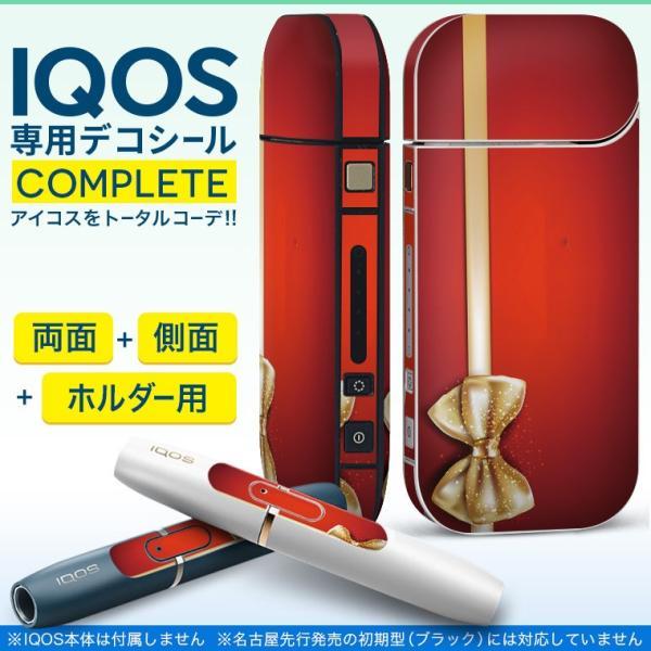 iQOS アイコス 専用スキンシール 裏表2枚 側面 ホルダー フルセット 両面 サイド ボタン リボン 赤 白 002837