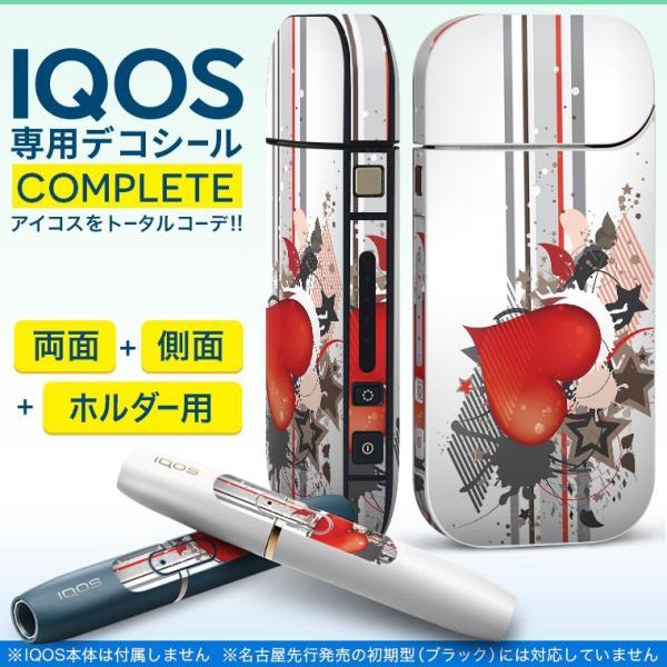 iQOS アイコス 専用スキンシール 裏表2枚 側面 ホルダー フルセット 両面 サイド ボタン ハート 星 赤 002959