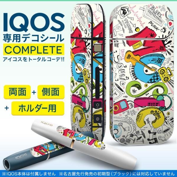 iQOS アイコス 専用スキンシール 裏表2枚 側面 ホルダー フルセット 両面 サイド ボタン 英語 文字 音楽 003418