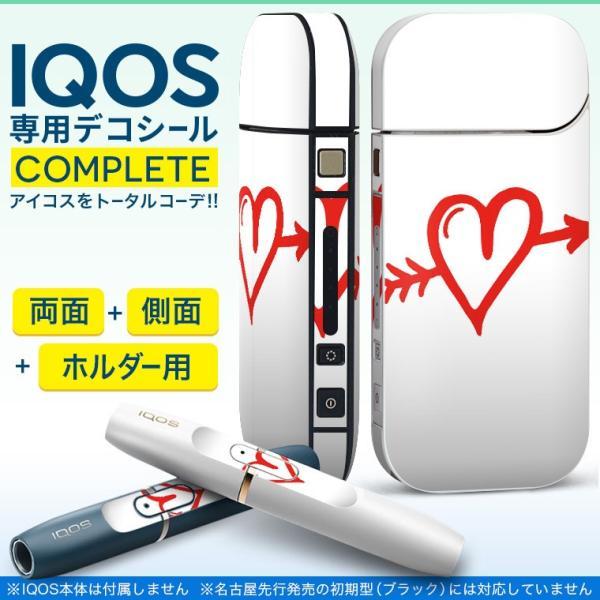 iQOS アイコス 専用スキンシール 裏表2枚 側面 ホルダー フルセット 両面 サイド ボタン ハート シンプル 赤 003535