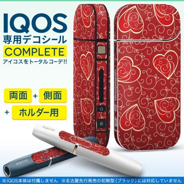 iQOS アイコス 専用スキンシール 裏表2枚 側面 ホルダー フルセット 両面 サイド ボタン ハート 赤 イラスト 003781