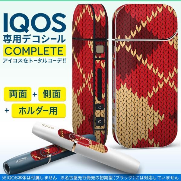 iQOS アイコス 専用スキンシール 裏表2枚 側面 ホルダー フルセット 両面 サイド ボタン チェック 赤 ブラウン 003888