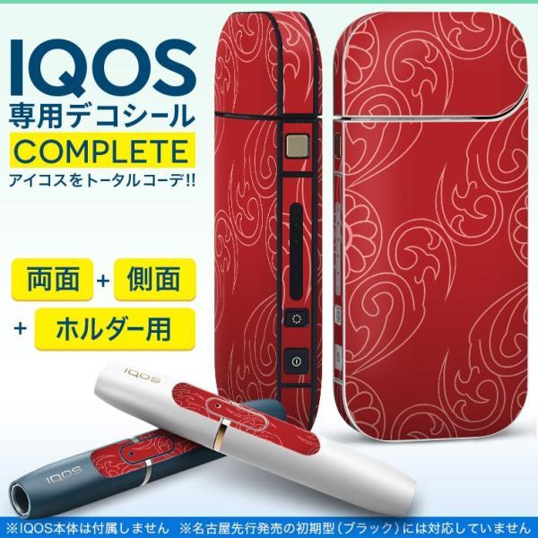 iQOS アイコス 専用スキンシール 裏表2枚 側面 ホルダー フルセット 両面 サイド ボタン 花 イラスト 赤 004259