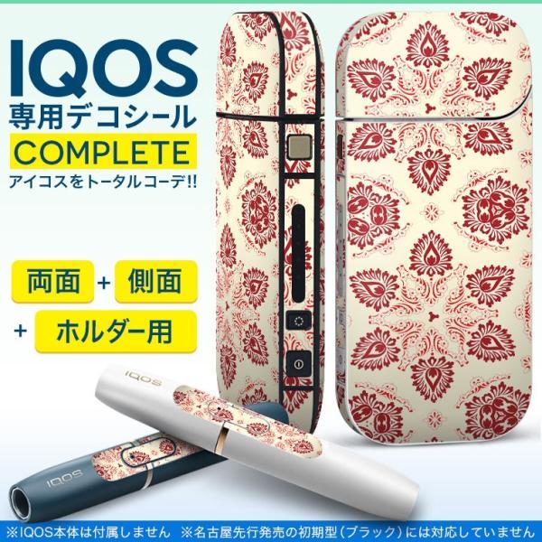 iQOS アイコス 専用スキンシール 裏表2枚 側面 ホルダー フルセット 両面 サイド ボタン 模様 エレガント 赤 004286