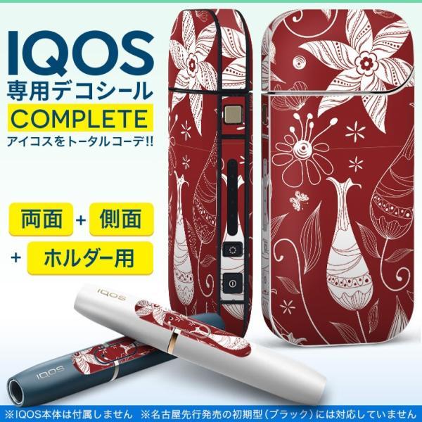 iQOS アイコス 専用スキンシール 裏表2枚 側面 ホルダー フルセット 両面 サイド ボタン 花 イラスト 赤 004324