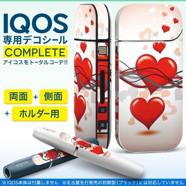 iQOS アイコス 専用スキンシール 裏表2枚 側面 ホルダー フルセット 両面 サイド ボタン ハート 赤 イラスト 004502