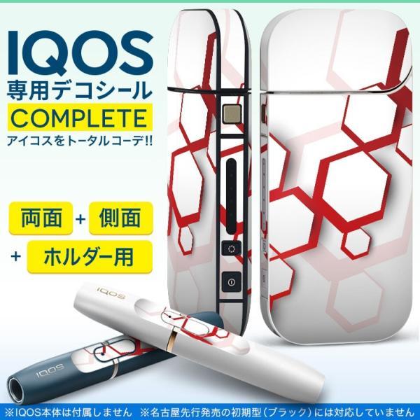 iQOS アイコス 専用スキンシール 裏表2枚 側面 ホルダー フルセット 両面 サイド ボタン シンプル 赤 白 004558