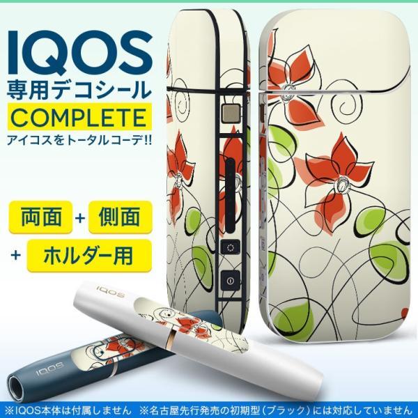 iQOS アイコス 専用スキンシール 裏表2枚 側面 ホルダー フルセット 両面 サイド ボタン 花 フラワー 赤 005023