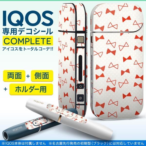 iQOS アイコス 専用スキンシール 裏表2枚 側面 ホルダー フルセット 両面 サイド ボタン リボン 赤 ドット 水玉 005027