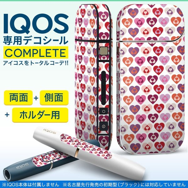 iQOS アイコス 専用スキンシール 裏表2枚 側面 ホルダー フルセット 両面 サイド ボタン ハート 赤 模様 005244