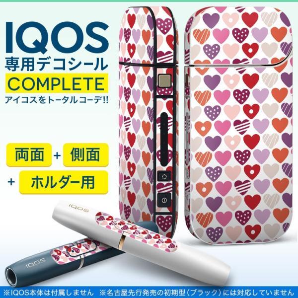 iQOS アイコス 専用スキンシール 裏表2枚 側面 ホルダー フルセット 両面 サイド ボタン ハート 赤 紫 005255