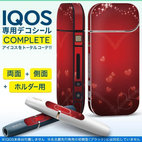 iQOS アイコス 専用スキンシール 裏表2枚 側面 ホルダー フルセット 両面 サイド ボタン 赤 ハート キラキラ 005291