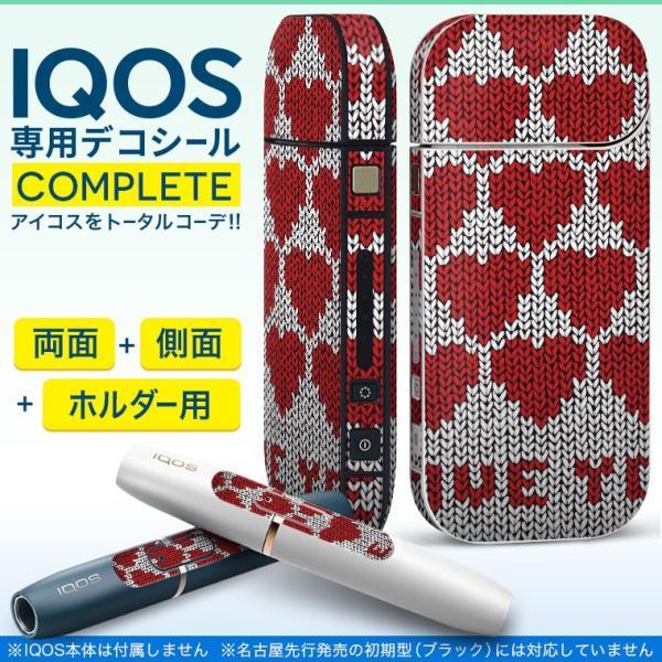 iQOS アイコス 専用スキンシール 裏表2枚 側面 ホルダー フルセット 両面 サイド ボタン ハート LOVE 赤 005294