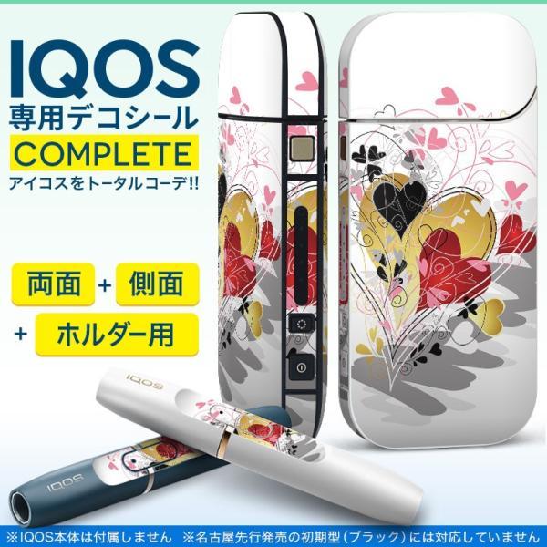 iQOS アイコス 専用スキンシール 裏表2枚 側面 ホルダー フルセット 両面 サイド ボタン ハート 赤 005586
