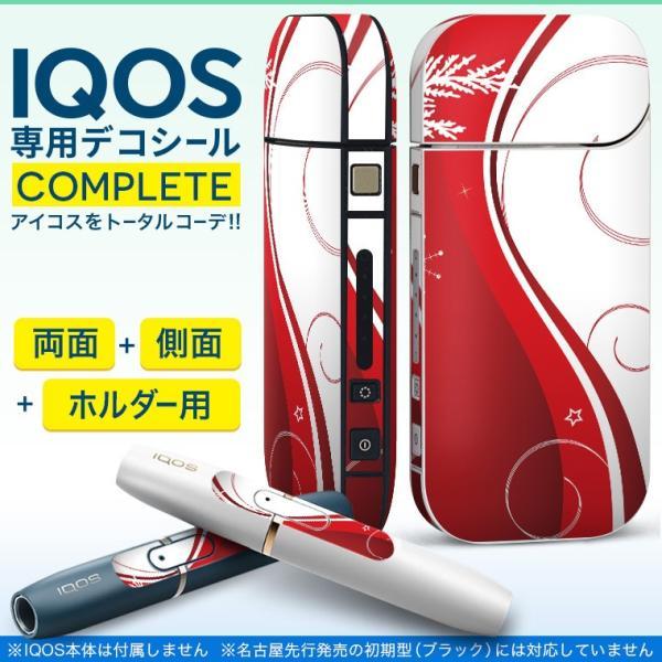 iQOS アイコス 専用スキンシール 裏表2枚 側面 ホルダー フルセット 両面 サイド ボタン 赤 レッド 結晶 005596