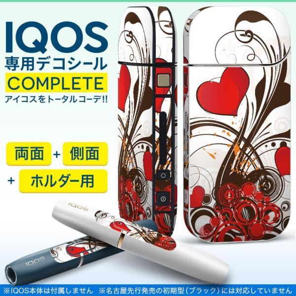 iQOS アイコス 専用スキンシール 裏表2枚 側面 ホルダー フルセット 両面 サイド ボタン 赤 ハート レッド 005607