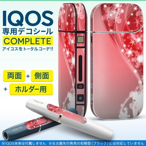 iQOS アイコス 専用スキンシール 裏表2枚 側面 ホルダー フルセット 両面 サイド ボタン 雪 結晶 赤 レッド 005630