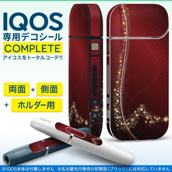 iQOS アイコス 専用スキンシール 裏表2枚 側面 ホルダー フルセット 両面 サイド ボタン 星 赤 レッド 005751